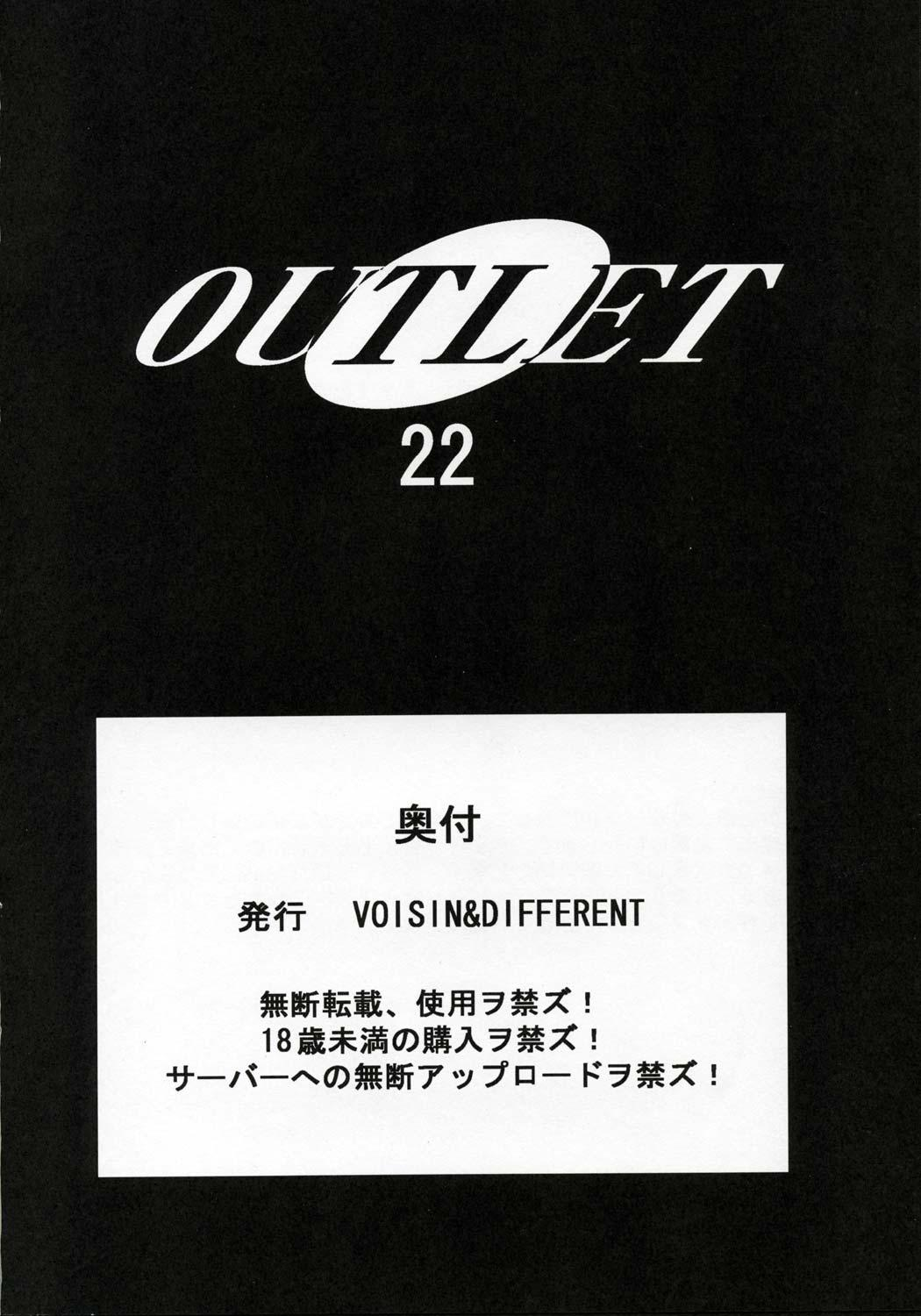 OUTLET 22 48