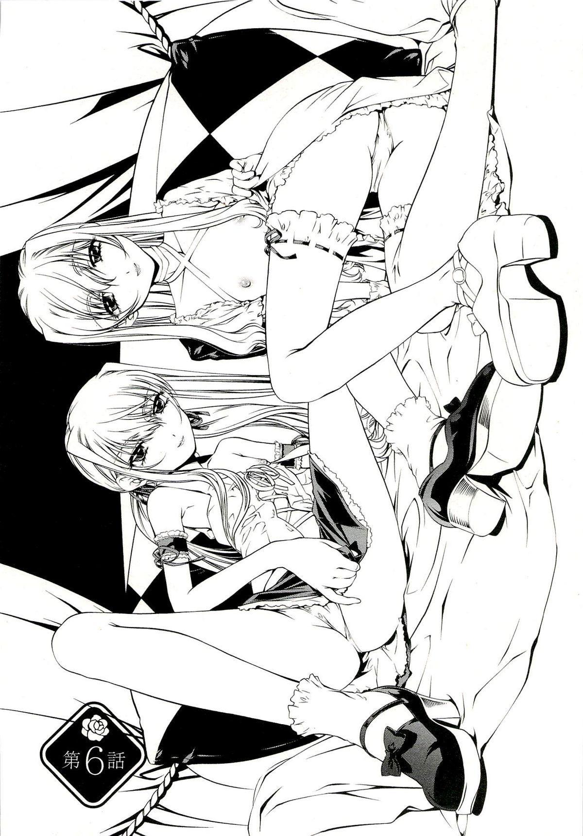 Bara Seiyoukan v.01 ch06 - 08 0