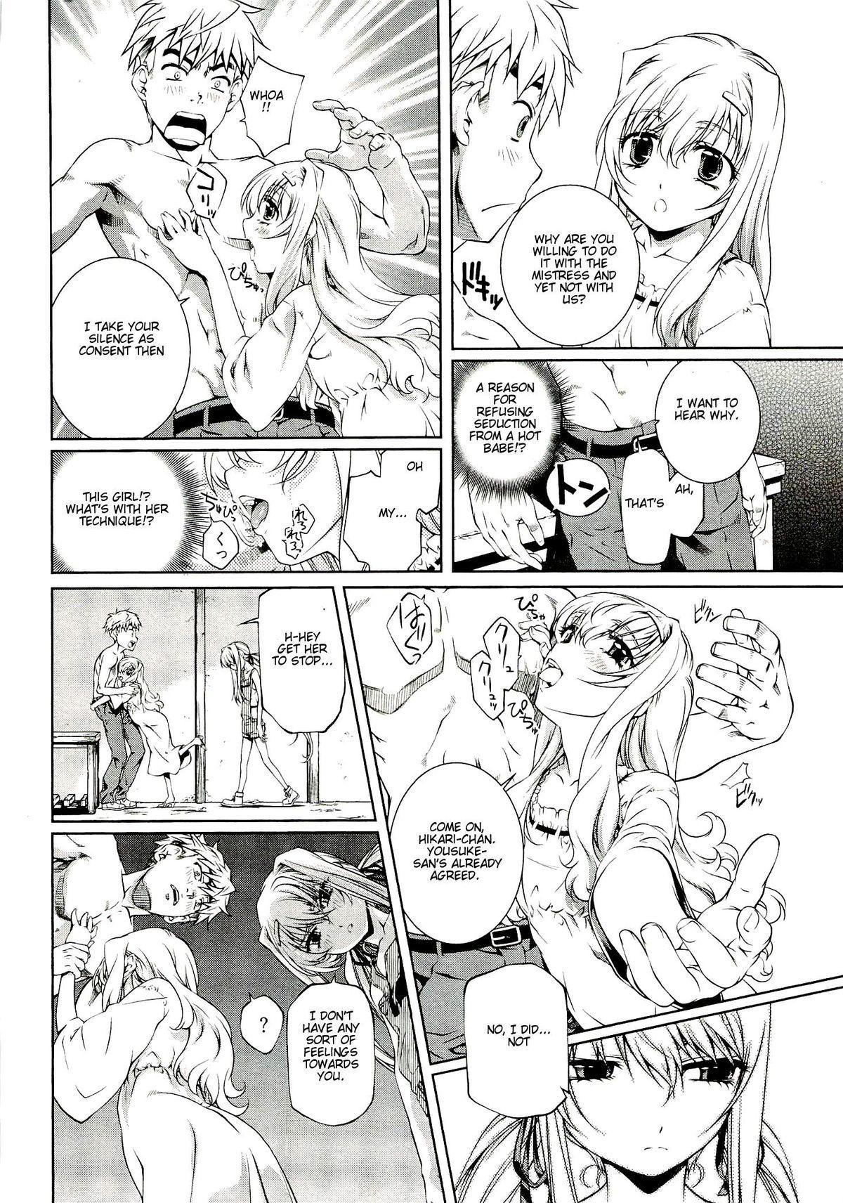 Bara Seiyoukan v.01 ch06 - 08 23
