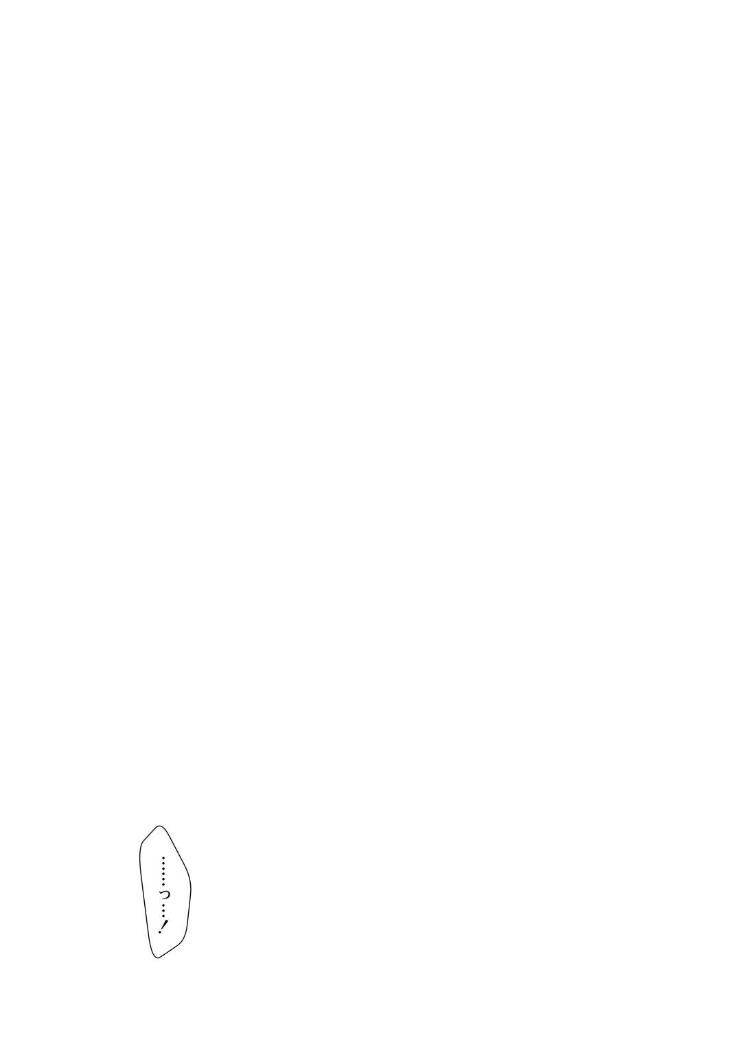 Toshiki mada 1○ dakara 2