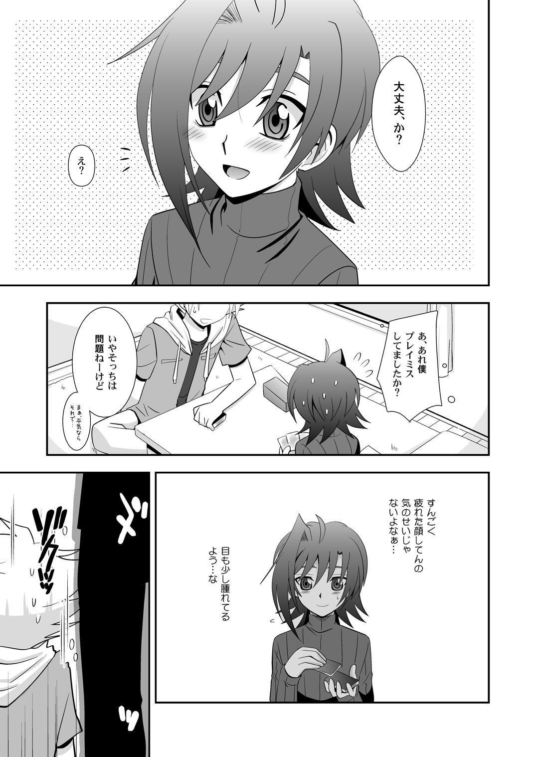 Toshiki mada 1○ dakara 29