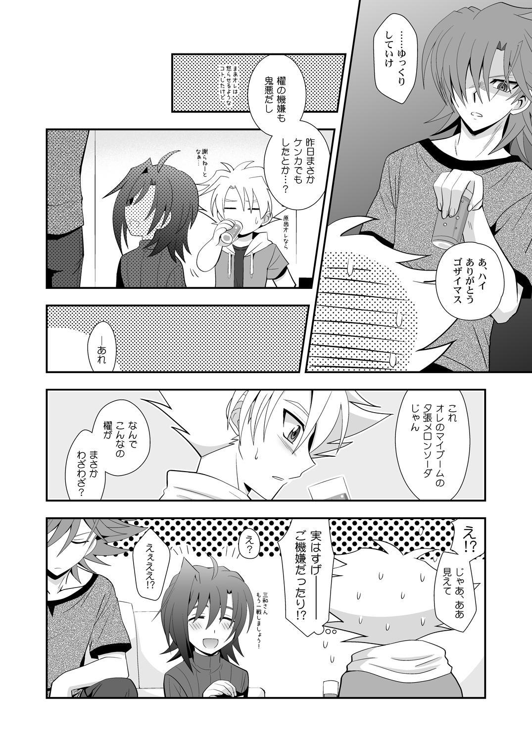 Toshiki mada 1○ dakara 30