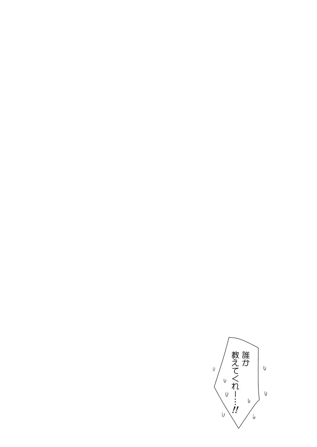 Toshiki mada 1○ dakara 31