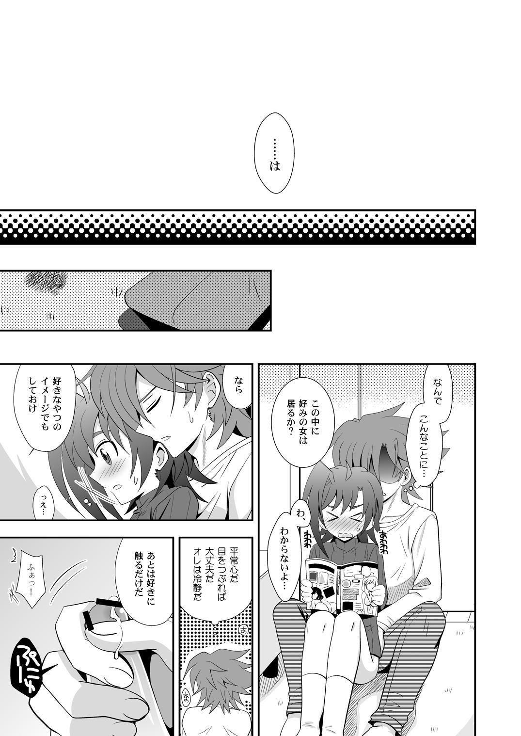 Toshiki mada 1○ dakara 7
