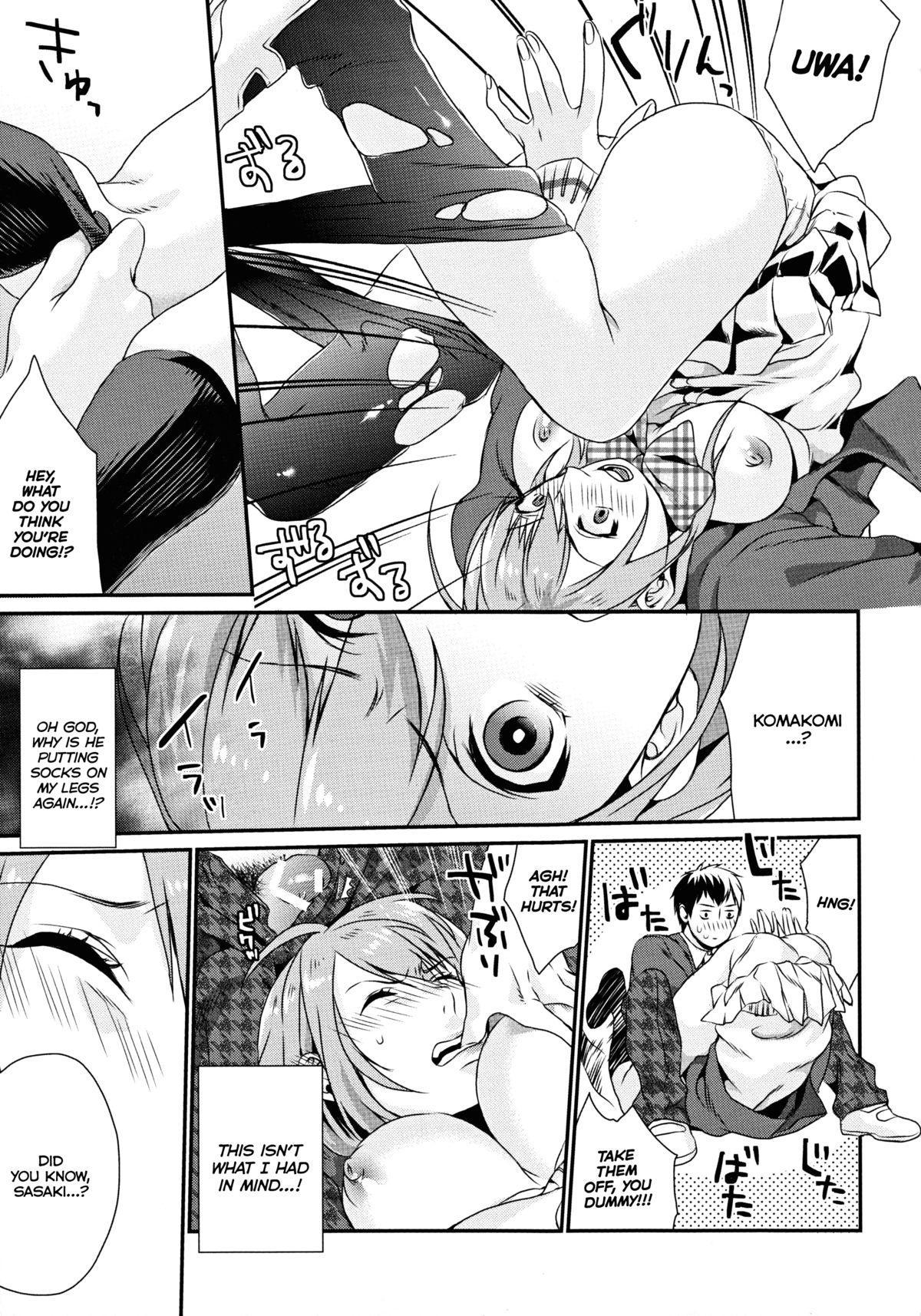 Kuchushita. | So Socking Annoying 15