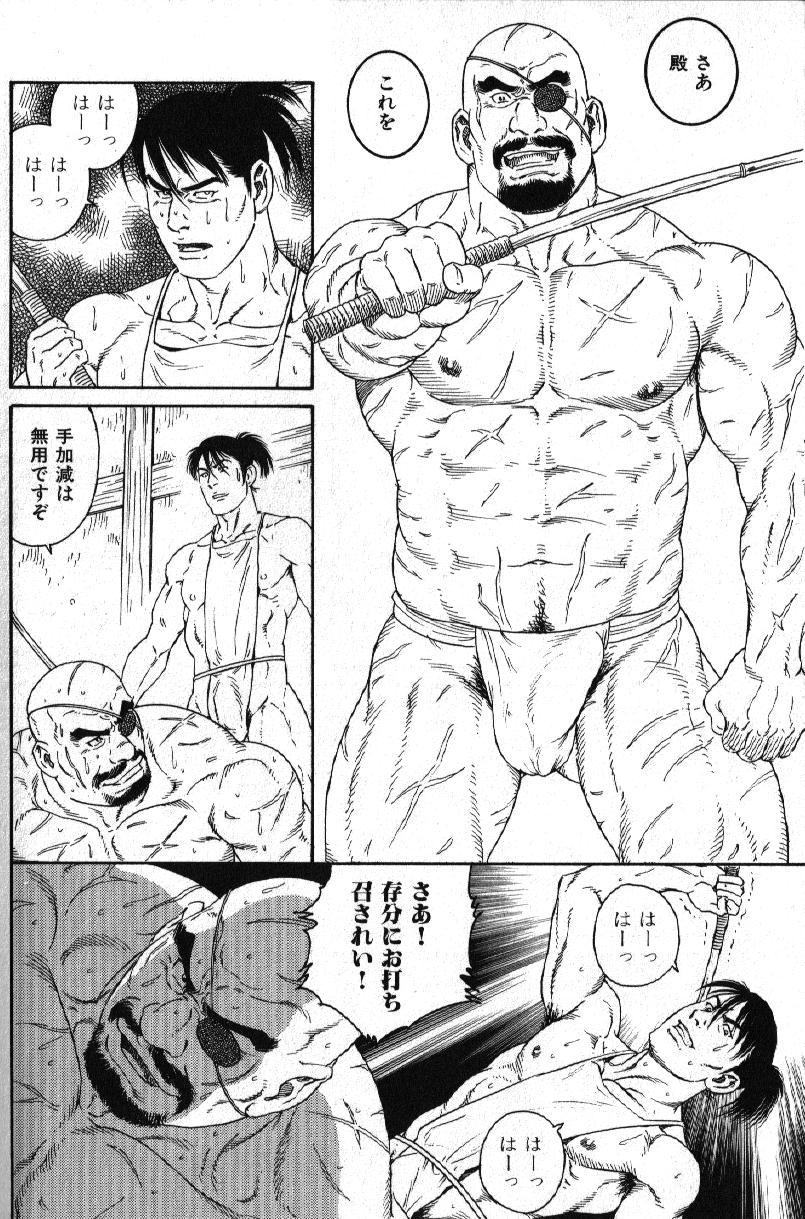 Nikutaiha Vol. 15 Rekishi Kanzenkouryaku 101