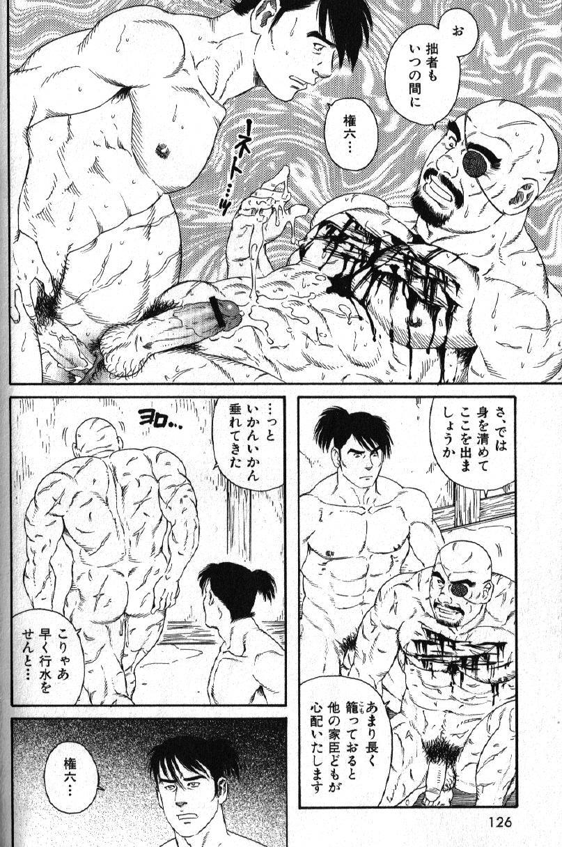 Nikutaiha Vol. 15 Rekishi Kanzenkouryaku 113