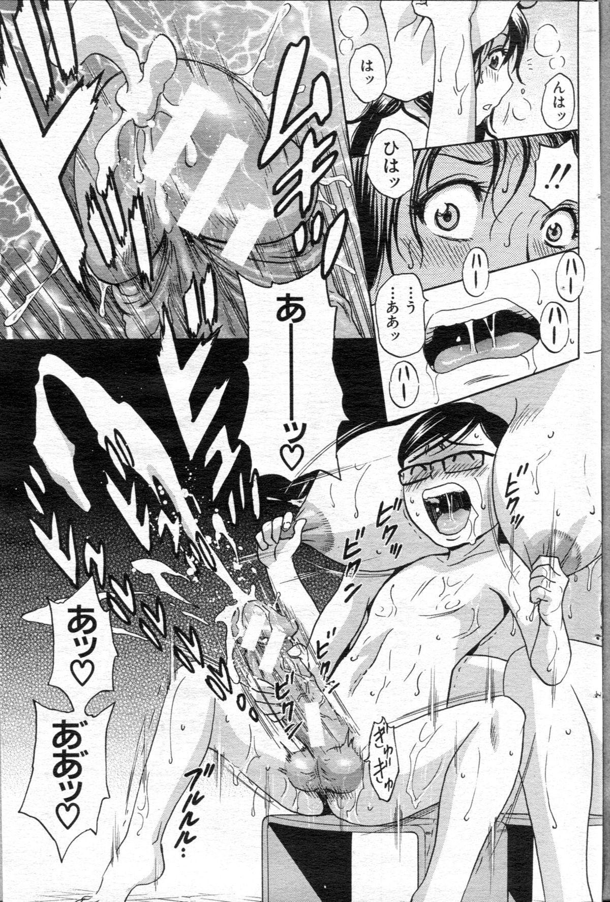 Kodomo ni Natte Okashi Makuru yo! Ch. 1-4 112