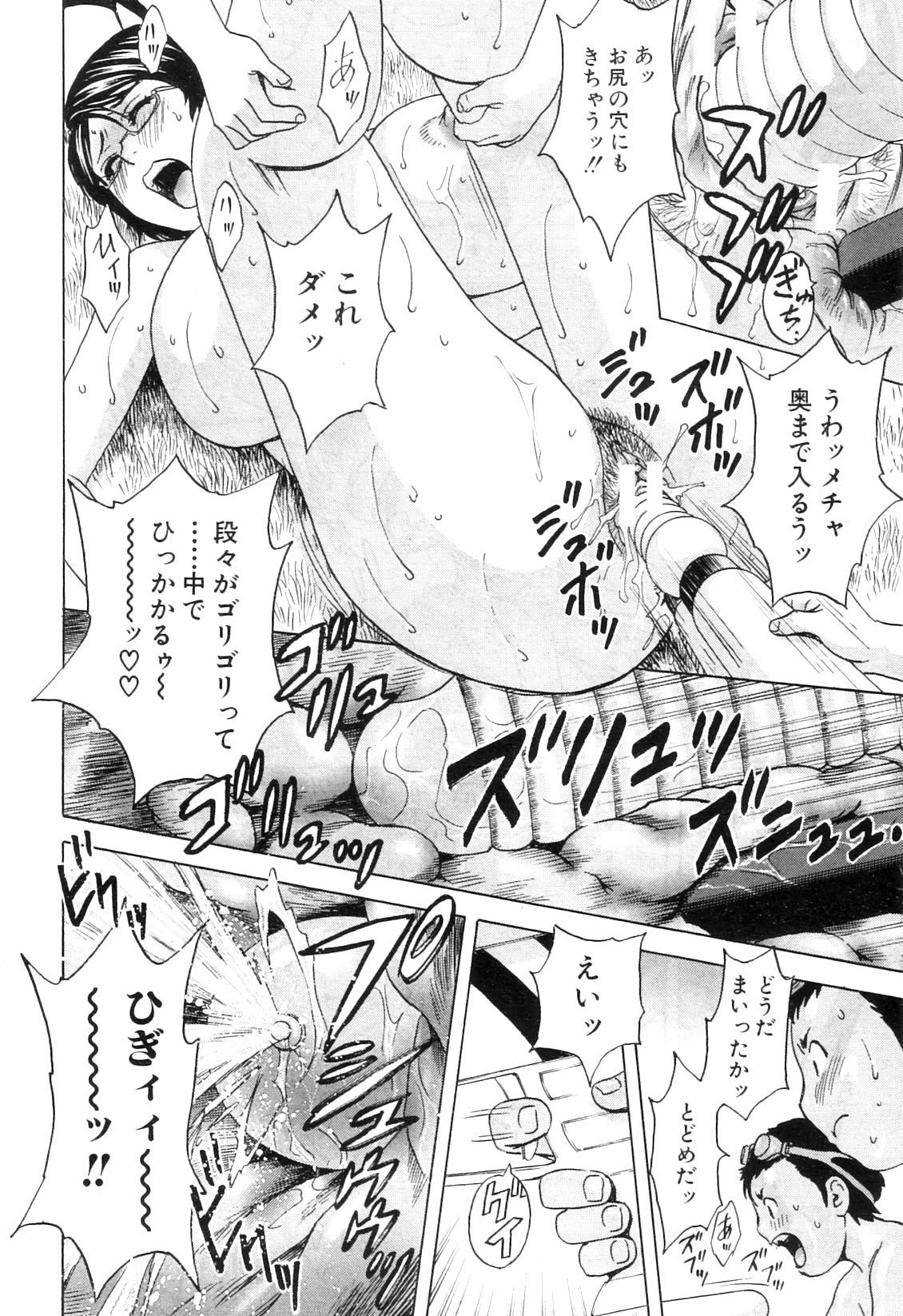 Kodomo ni Natte Okashi Makuru yo! Ch. 1-4 62
