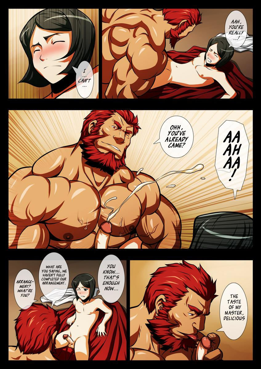 Seiai Seifuku | Conqueror of Sexual Love 10