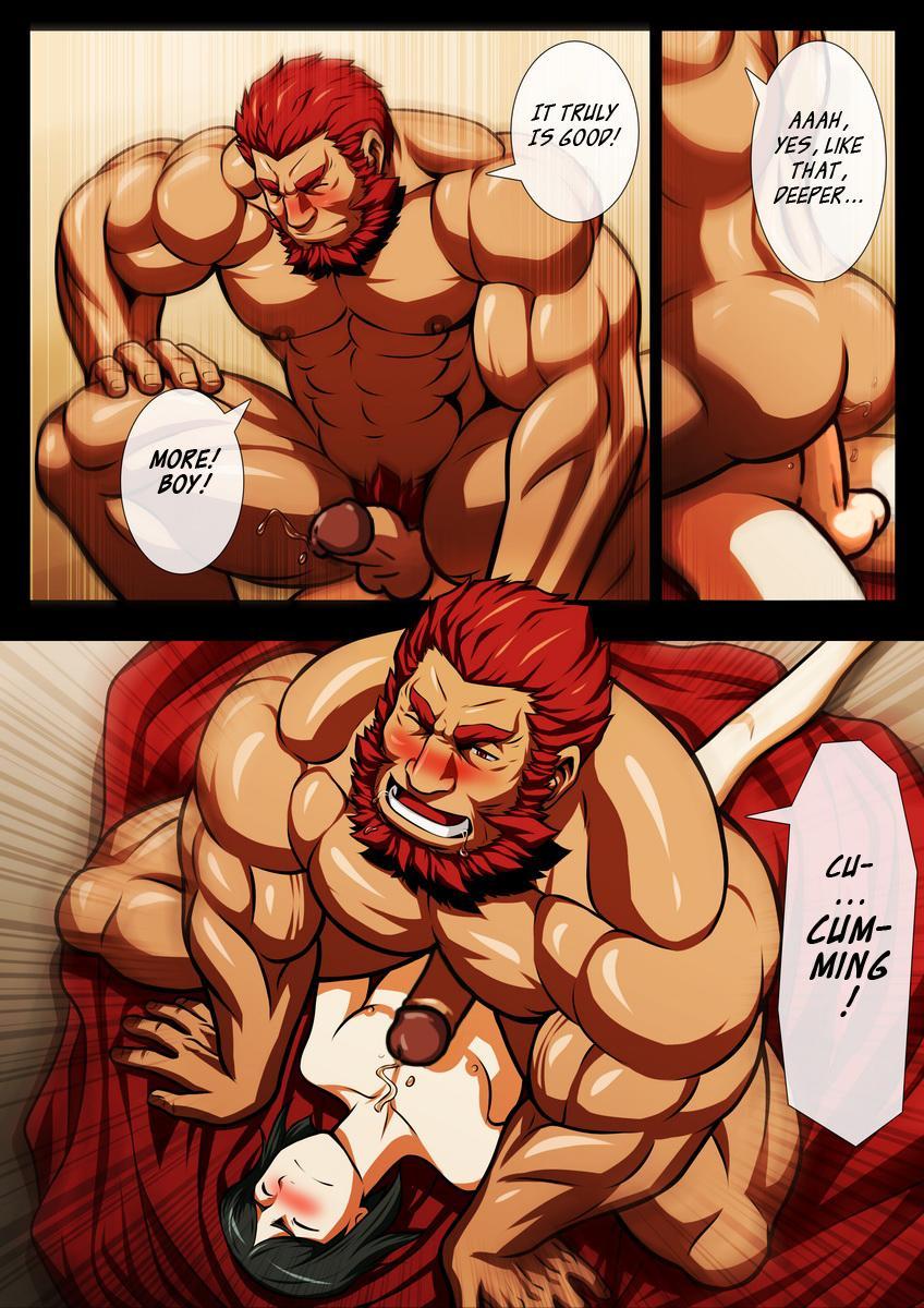 Seiai Seifuku | Conqueror of Sexual Love 14