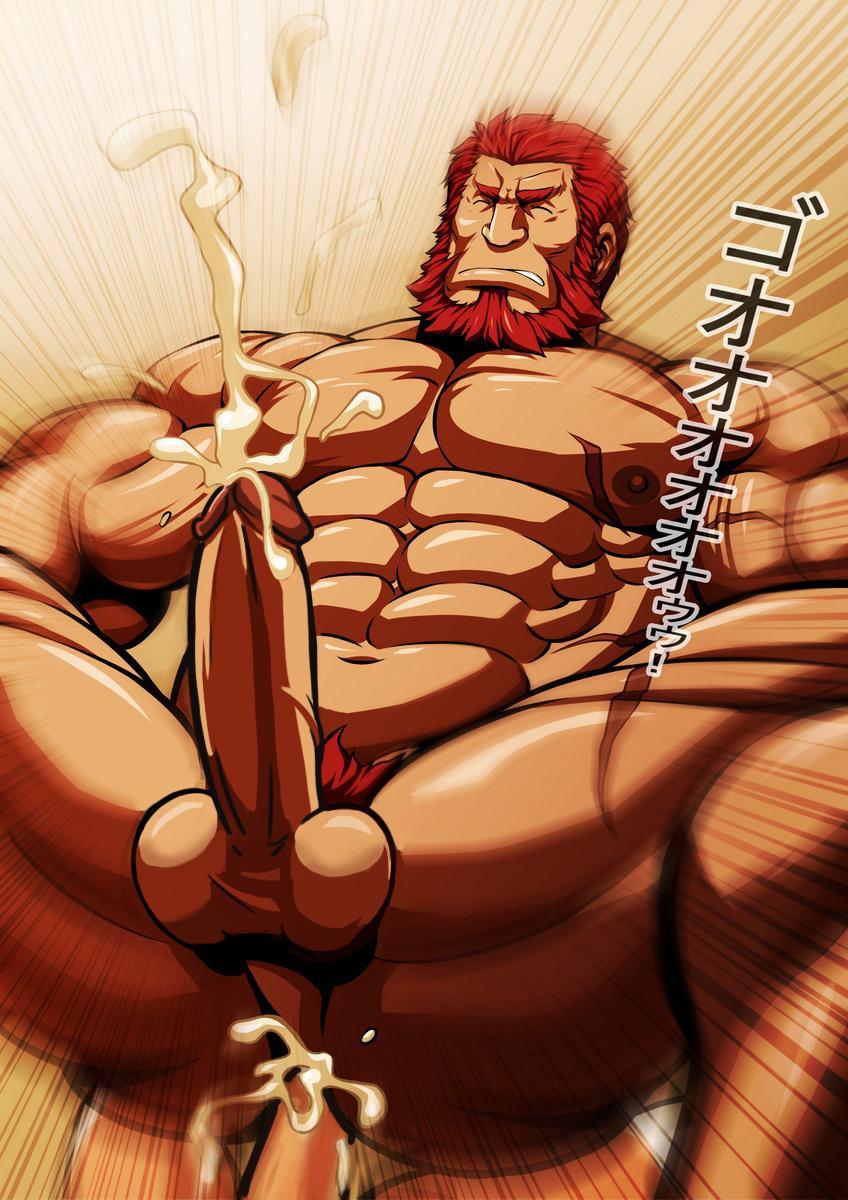 Seiai Seifuku | Conqueror of Sexual Love 15