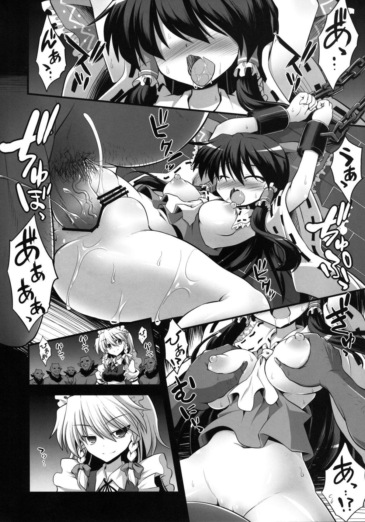 Chichi Miko Haramase Shussan Ryoujoku 3