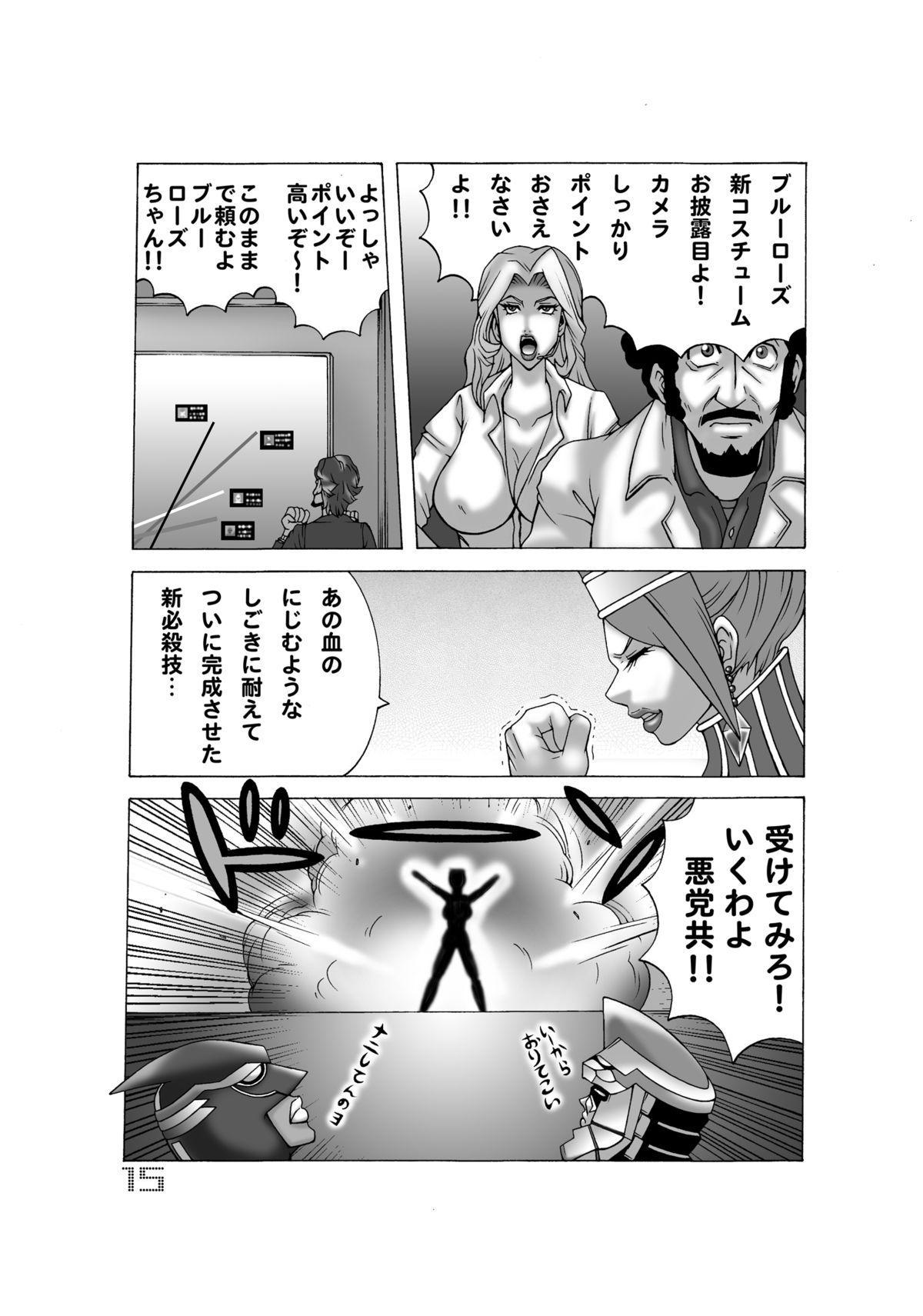 Tiger & Bunny Dynamite 14
