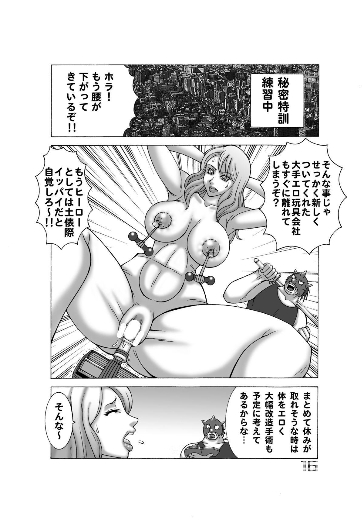 Tiger & Bunny Dynamite 15