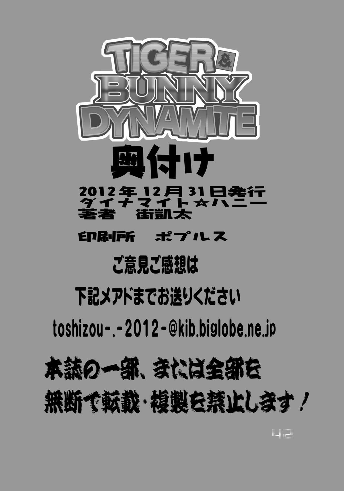 Tiger & Bunny Dynamite 41