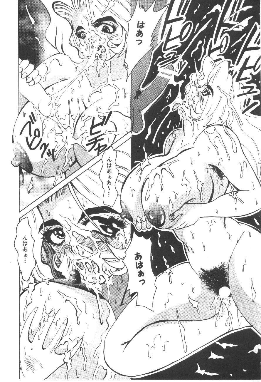 Cocktail Time Vol. 6 Sakura Ame III Hana Kanmuri 9