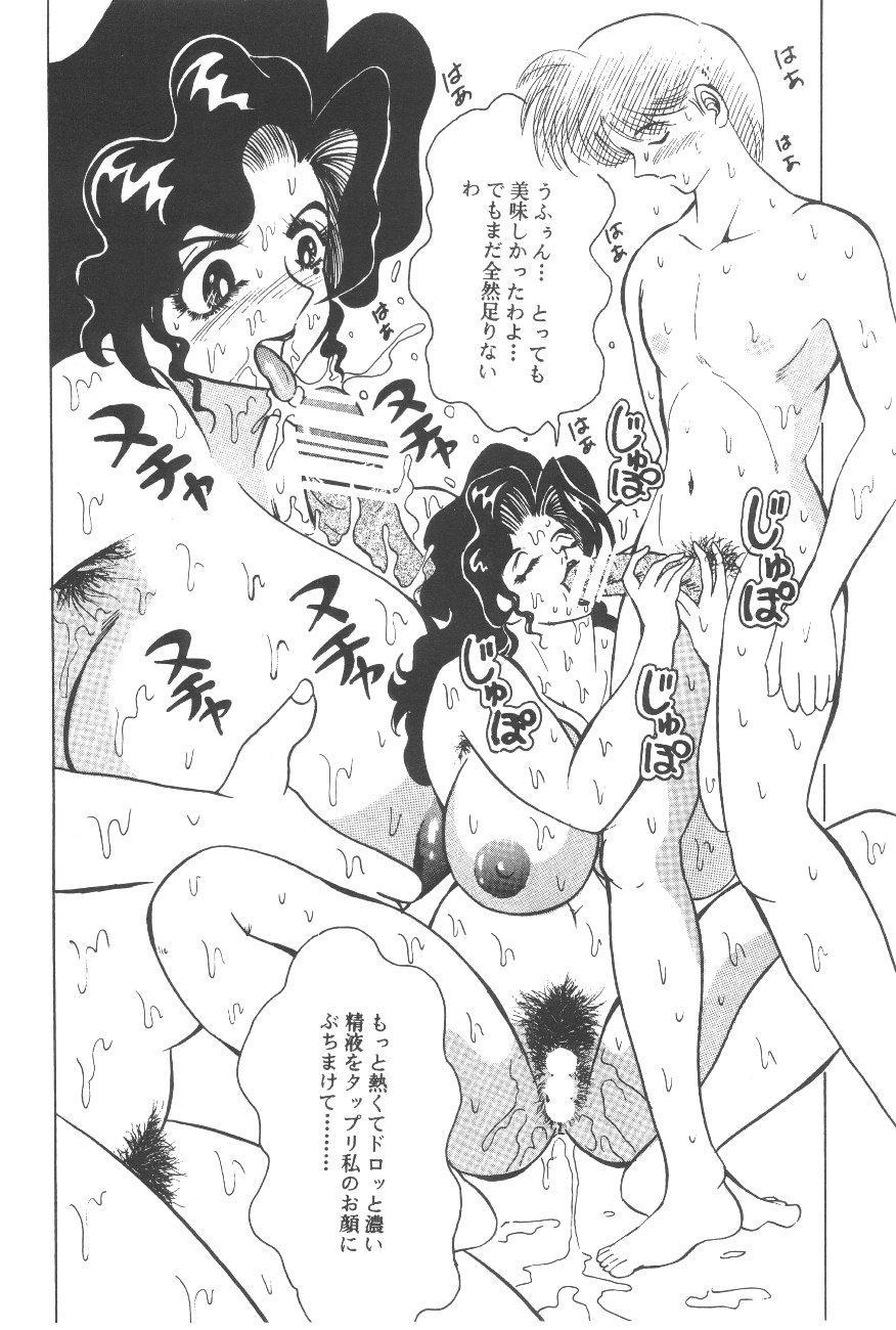 Cocktail Time Vol. 6 Sakura Ame III Hana Kanmuri 29