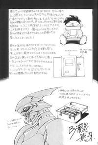 Manga No Kakikata 10