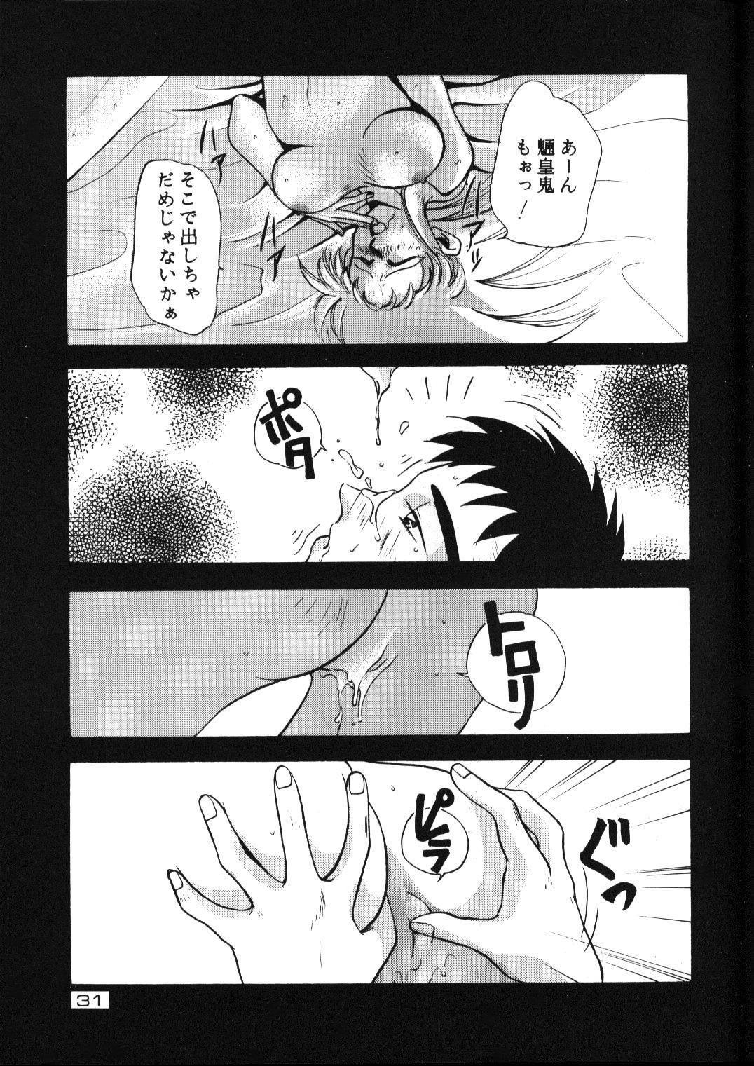 Kando Ryouko! 29