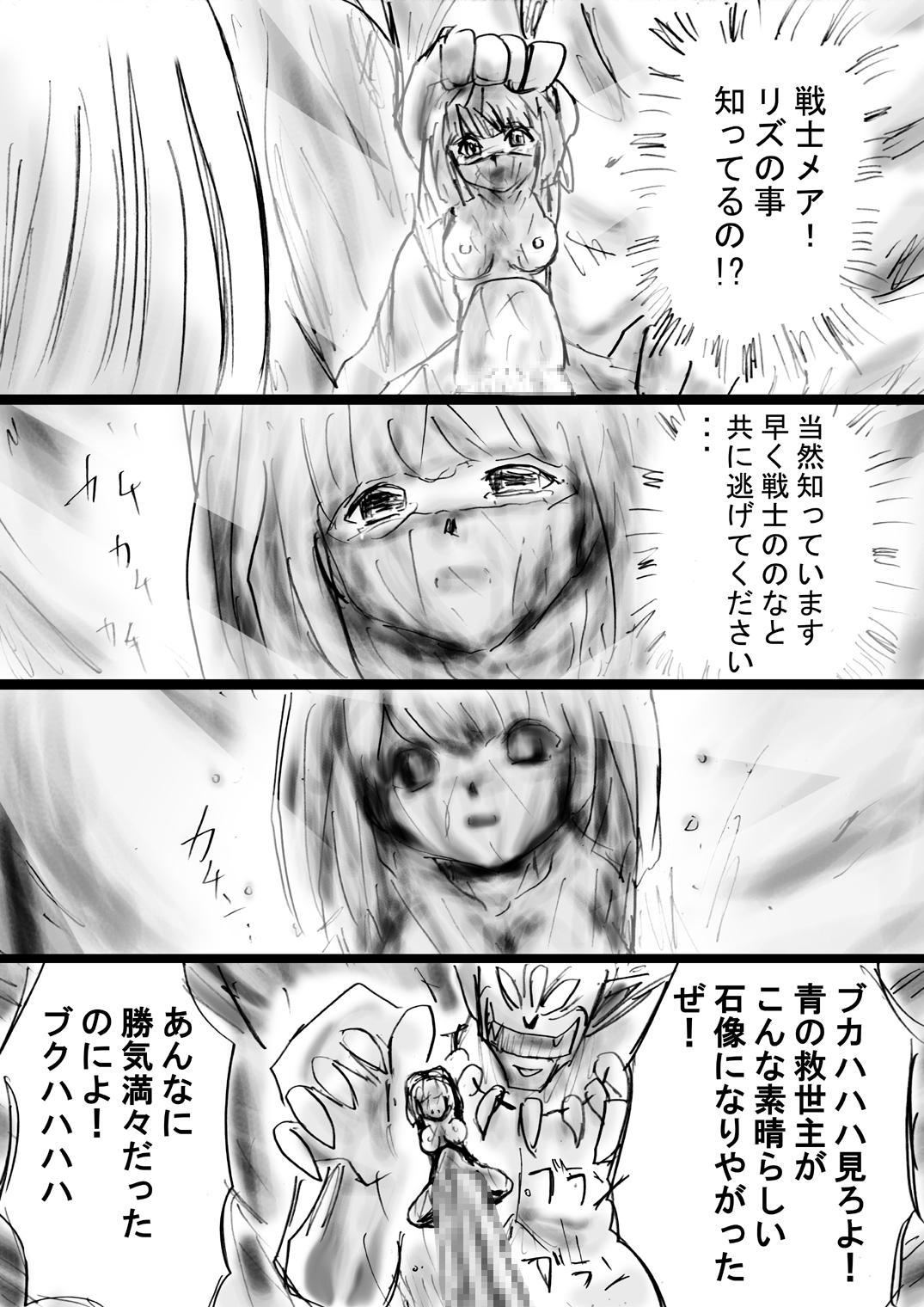 [Dende] Fushigi Sekai -Mystery World- no Nona 17 ~ Taiketsu Fujimi no Dai Inma Dakurasu, Kanzen Sekka no Kyoufu 36