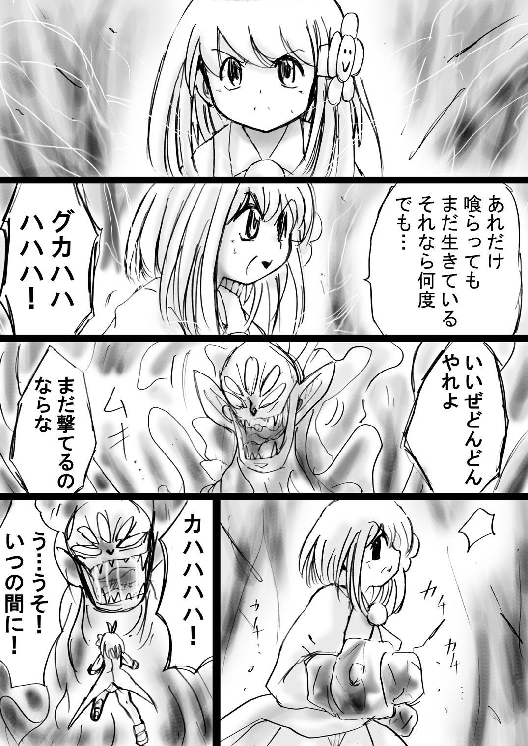 [Dende] Fushigi Sekai -Mystery World- no Nona 17 ~ Taiketsu Fujimi no Dai Inma Dakurasu, Kanzen Sekka no Kyoufu 41