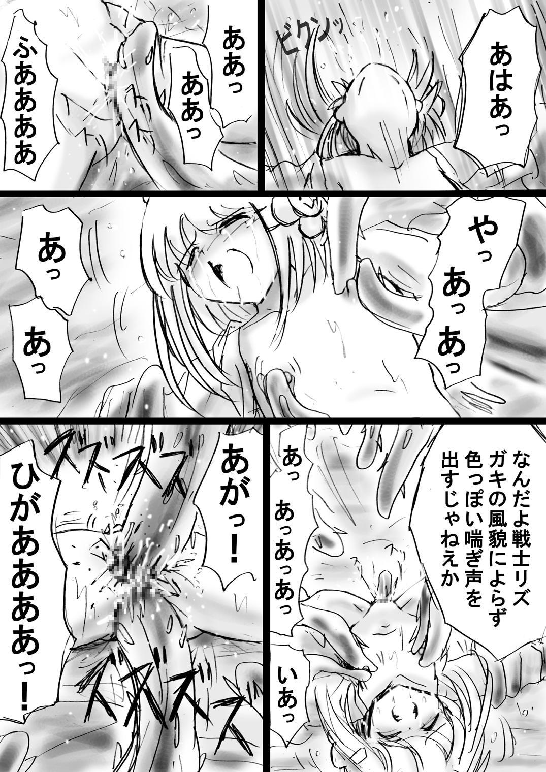 [Dende] Fushigi Sekai -Mystery World- no Nona 17 ~ Taiketsu Fujimi no Dai Inma Dakurasu, Kanzen Sekka no Kyoufu 46