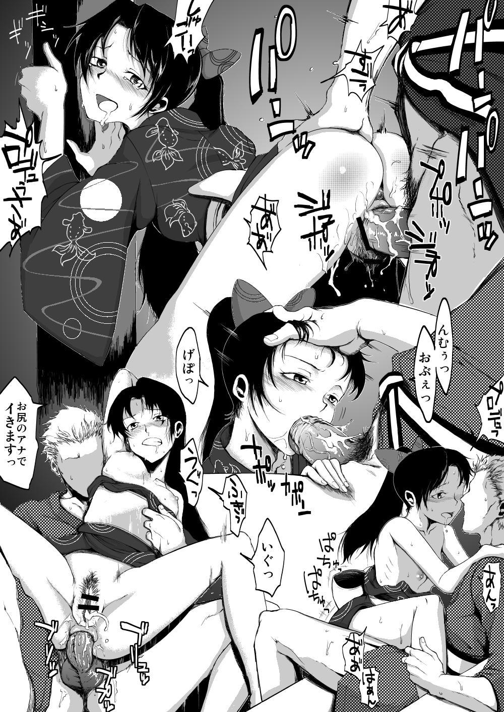 Natsumatsuri Chihaya-san 2