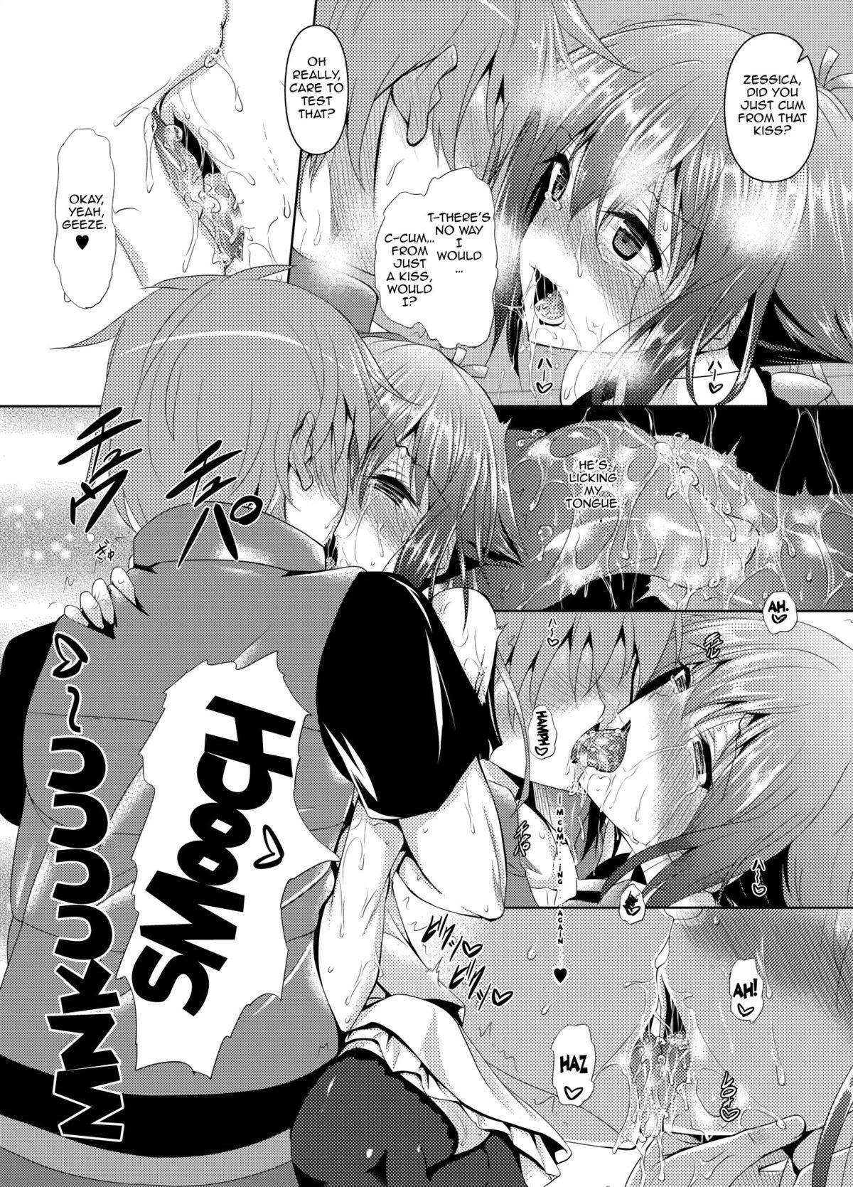Zessica to Ichaicha Suru dake no Hon   A Book About Flirting with Zessica 6