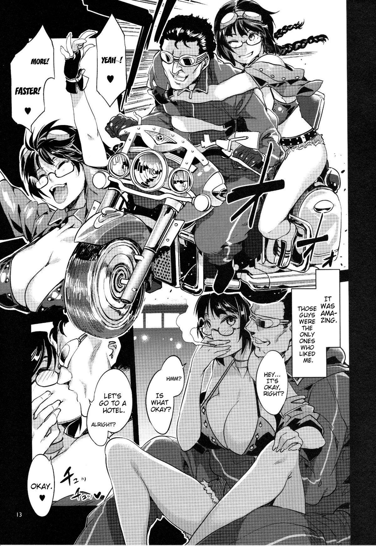 MC Gakuen Go Jigenme 11
