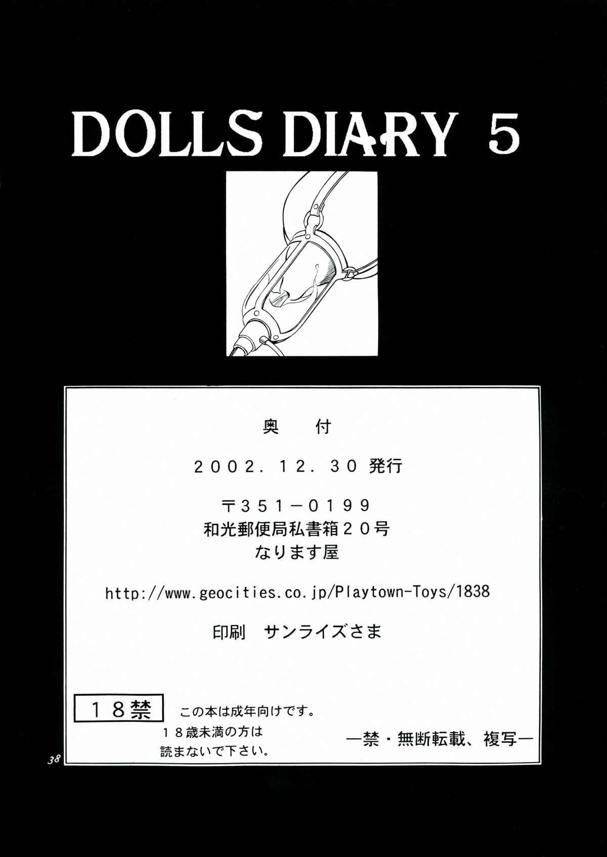 DOLLS DIARY 5 38