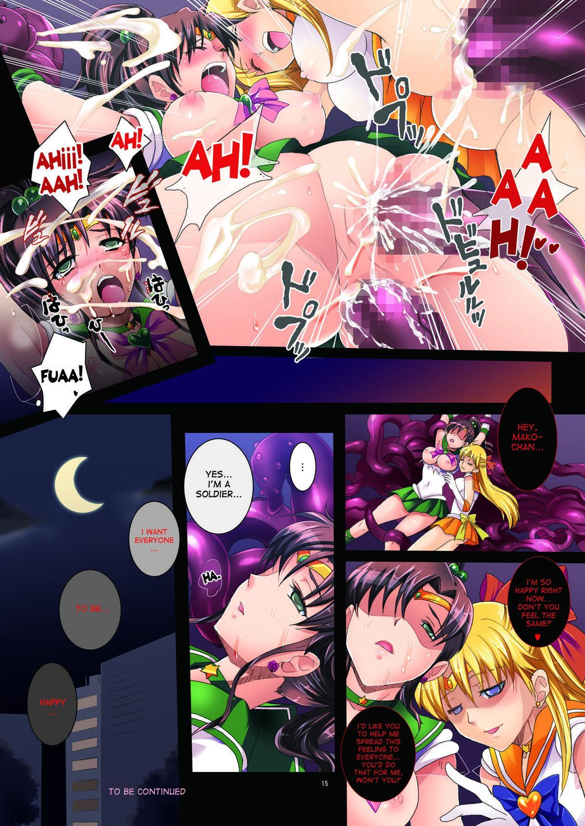 Sailor Senshi to Sennou Shokushu | Sailor Scouts and The Brainwashing Tentacle 14