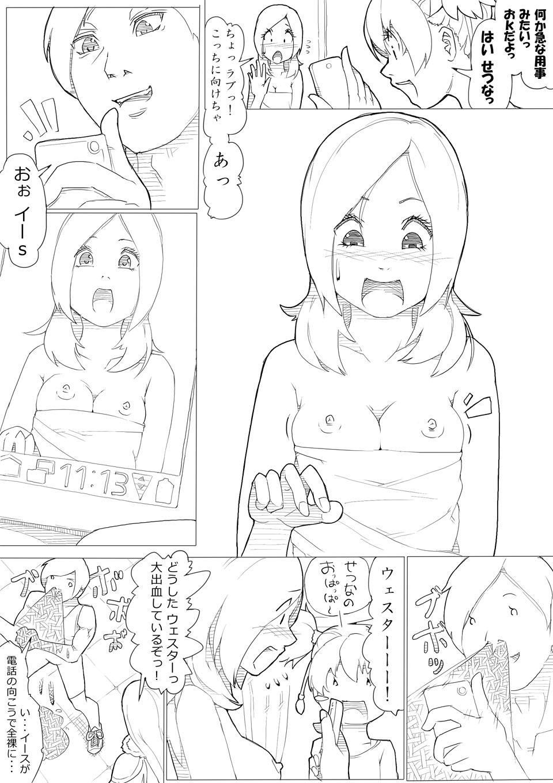 フレッシュ&スイート! 12