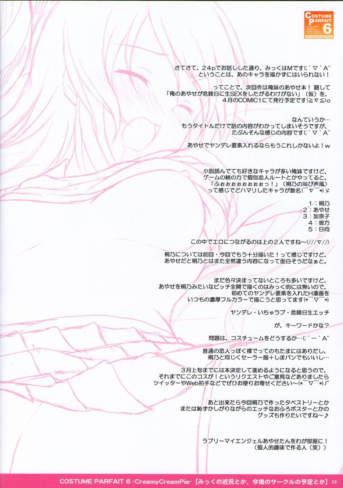 COSTUME PARFAIT 6 27