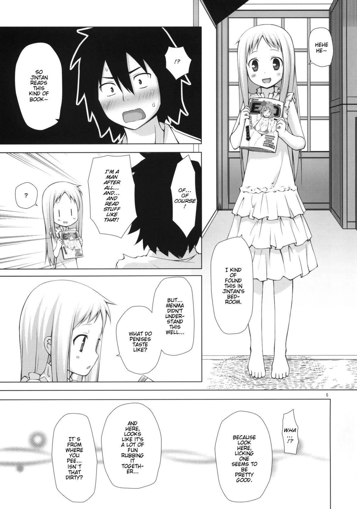 Douka Shiteru Mitai | There Must be Something Wrong With Me 3