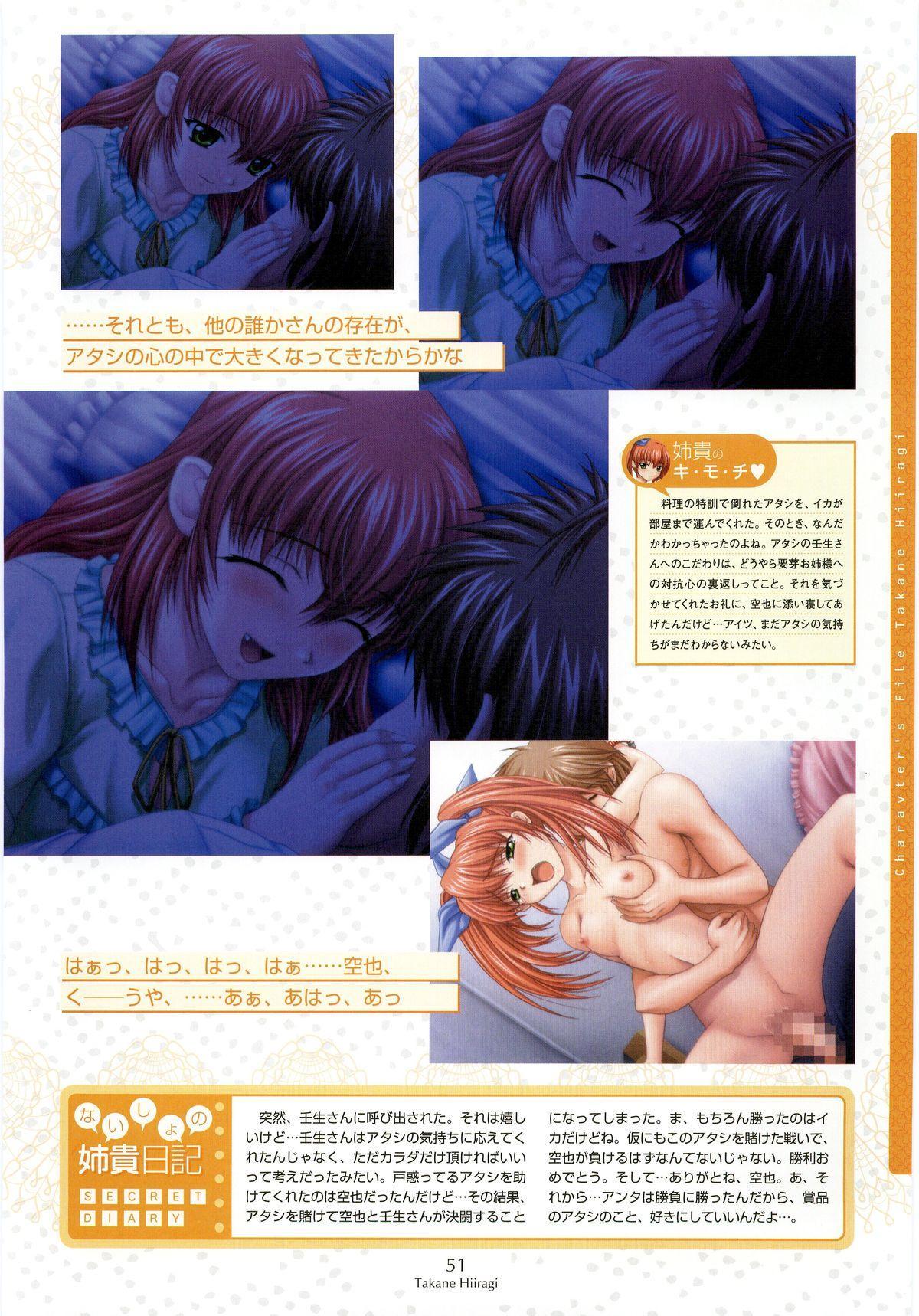 Nee, Chan to Shiyou yo! Koushiki Fanbook - Ai to Batou no Hibi 44