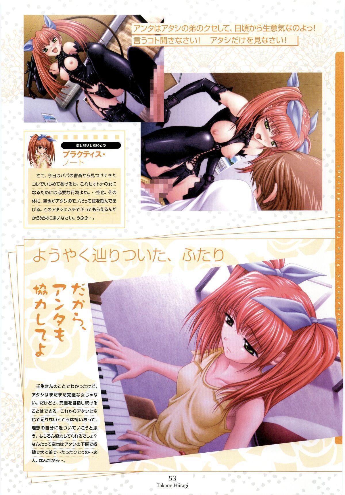 Nee, Chan to Shiyou yo! Koushiki Fanbook - Ai to Batou no Hibi 46