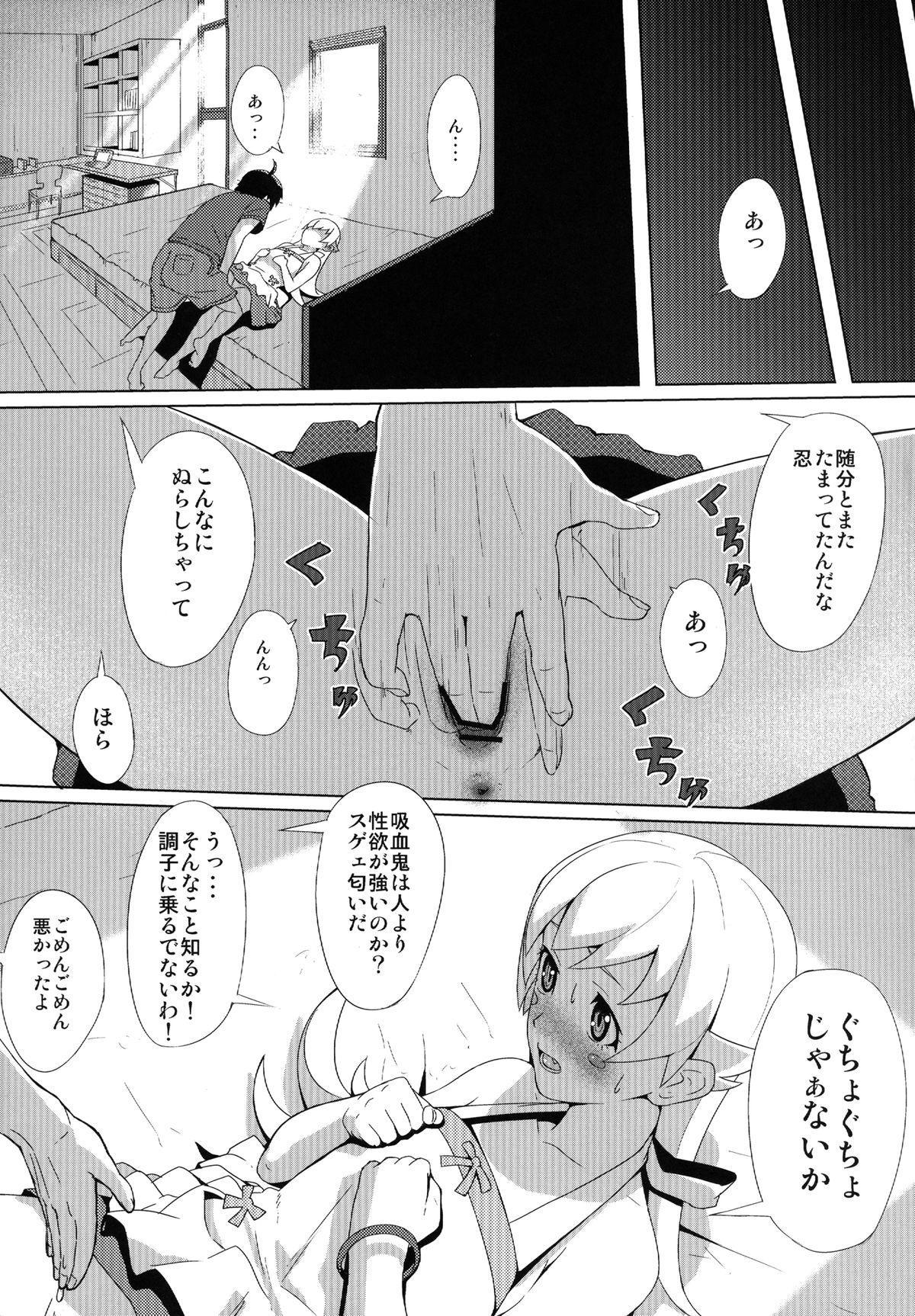 SHINOBUFISHING 4