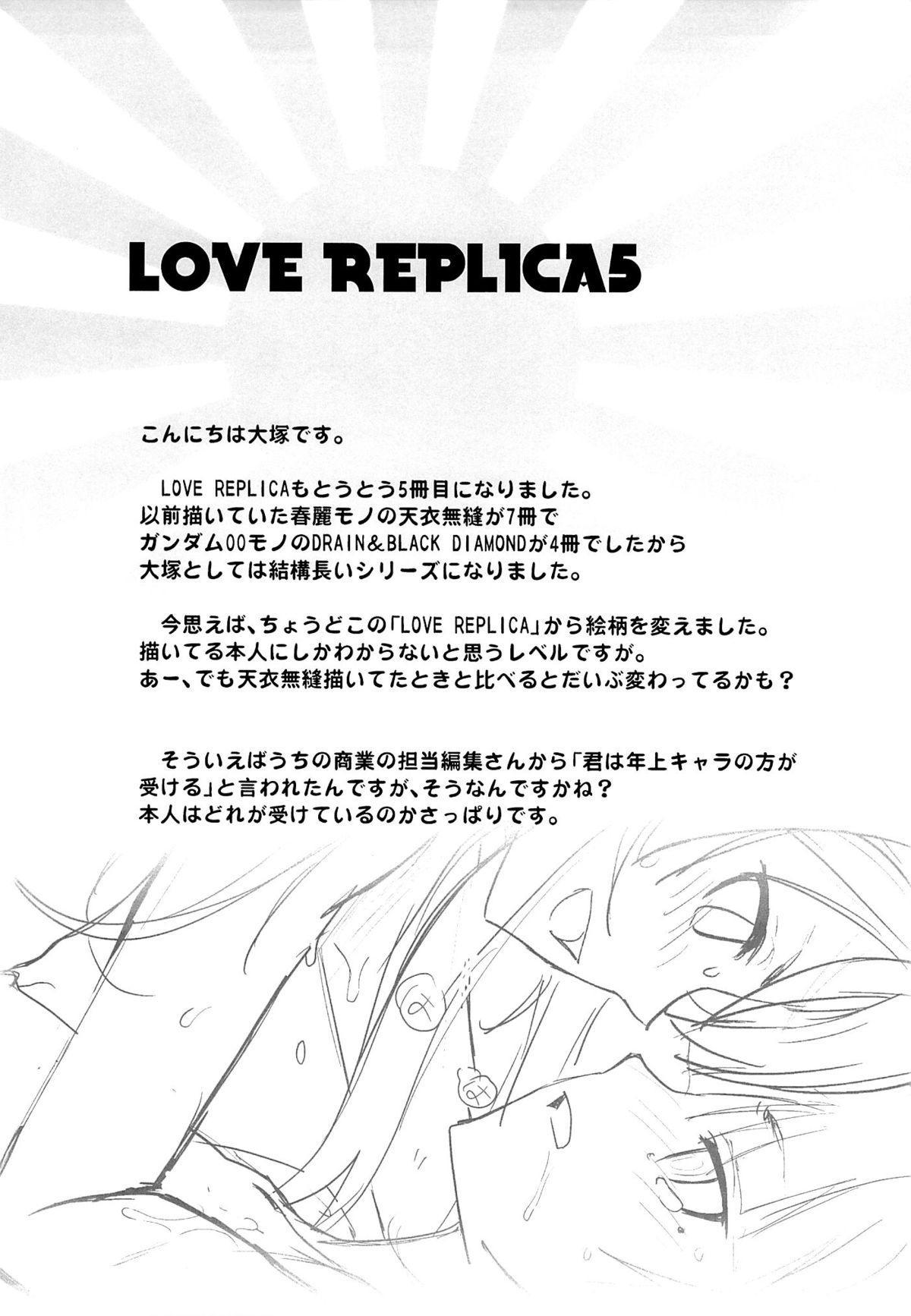 LOVE REPLICA 5 41