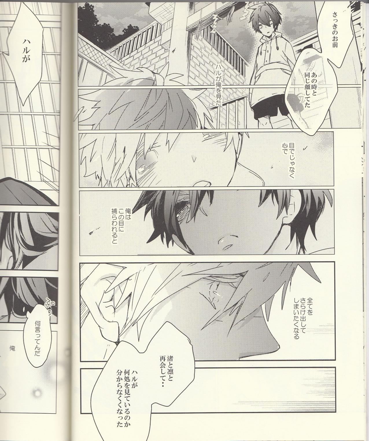 Seichouki 10