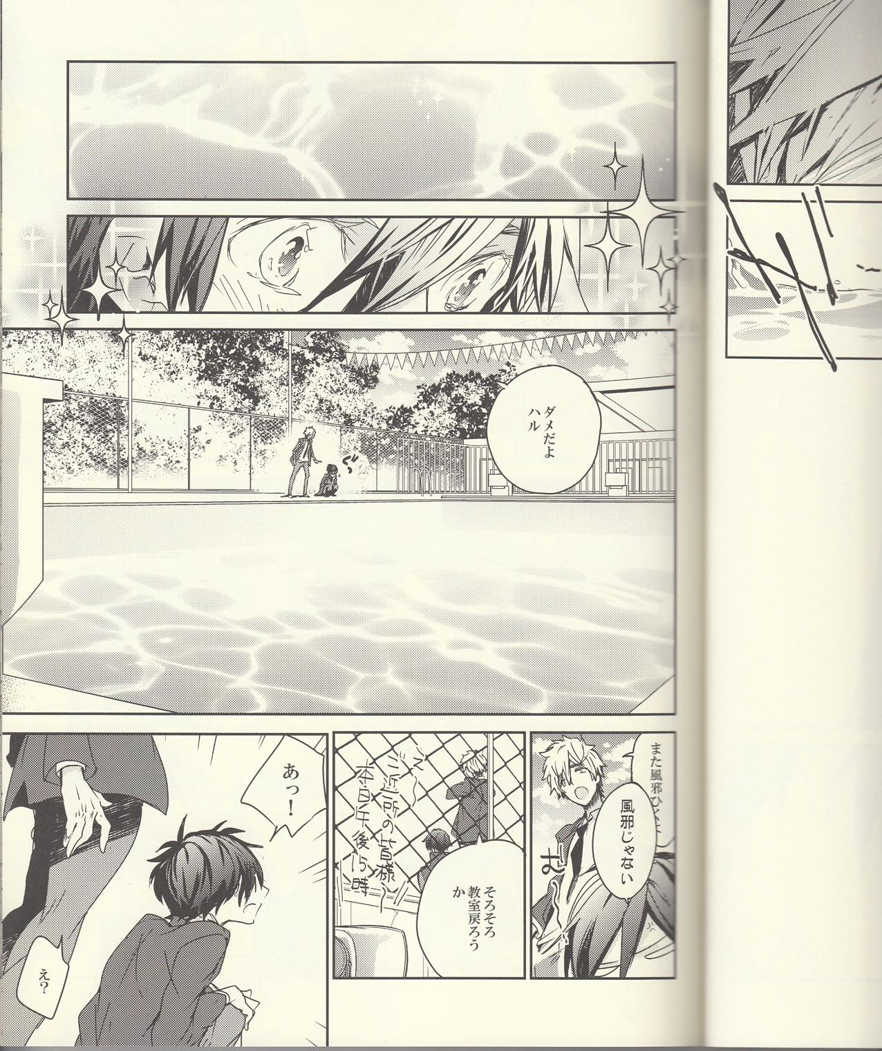 Seichouki 3