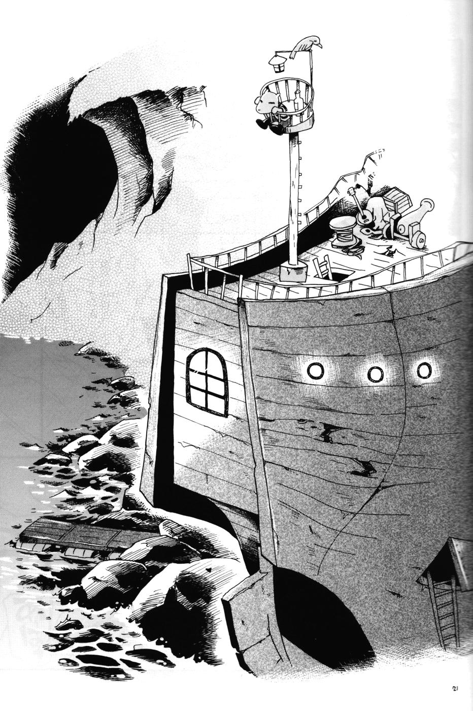Toraware Hime Chuuhen | Captive Princess 2 20