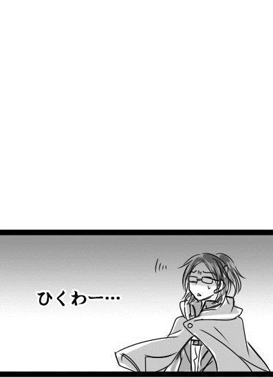 Female type titan x Eren 10