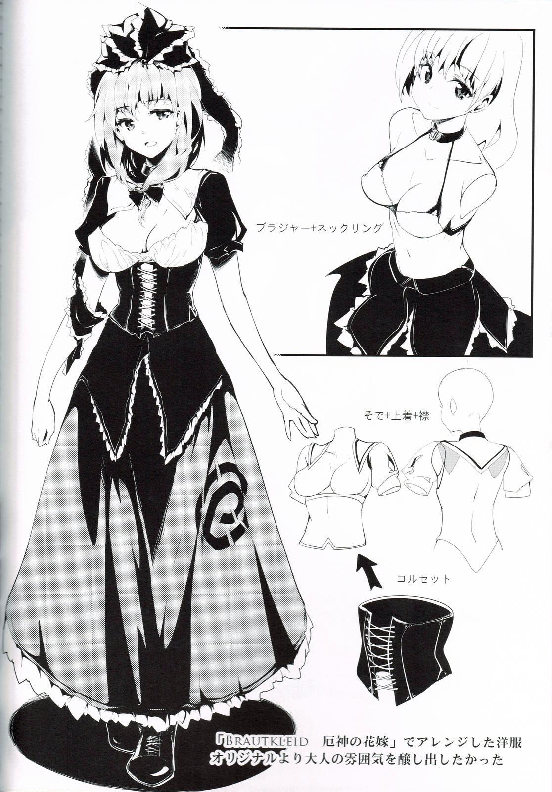 BLUMENKRONE Yakujin no Kakan 4