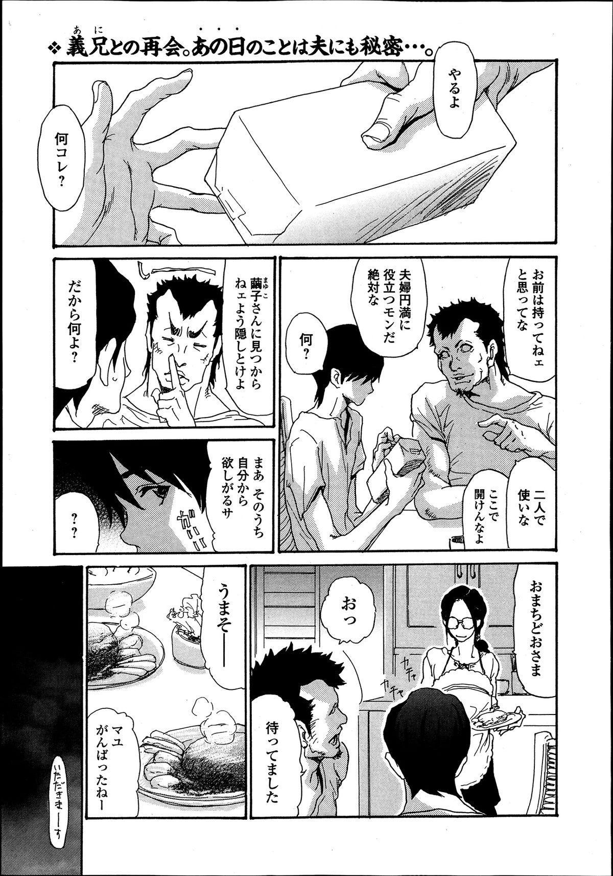 Bishoujo Kakumei KIWAME Road Vol.9 226