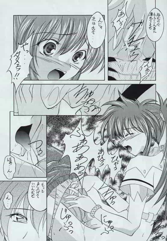 Genen Natsukashi no RPG Tokushuu 11