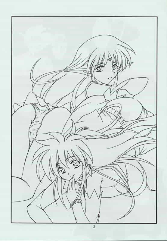 Genen Natsukashi no RPG Tokushuu 1