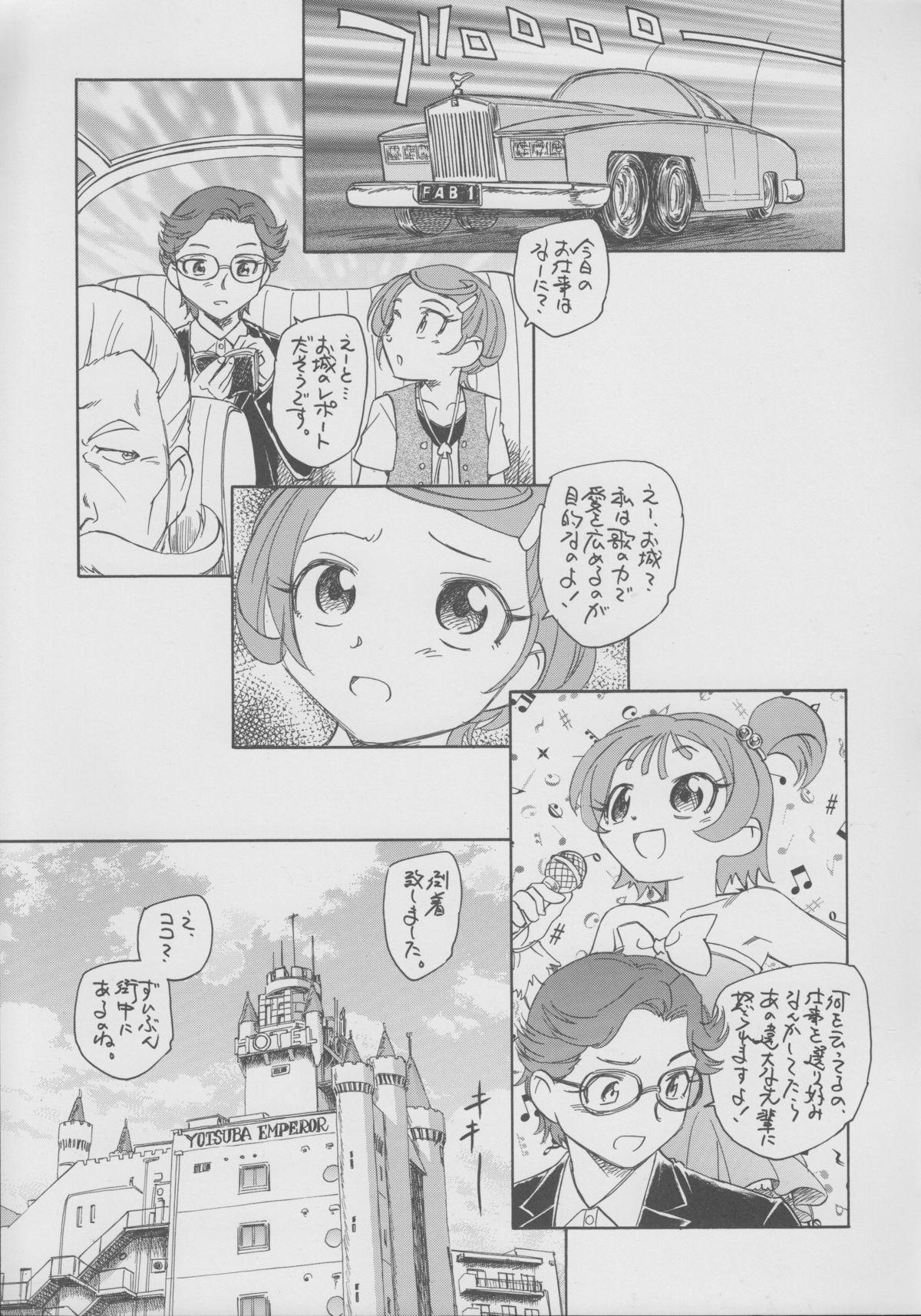 Itsuka Hana mo Saku Darou 9