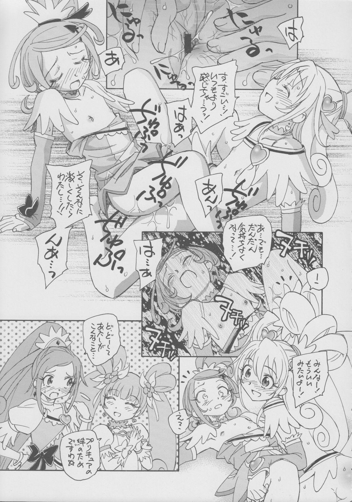 Itsuka Hana mo Saku Darou 23