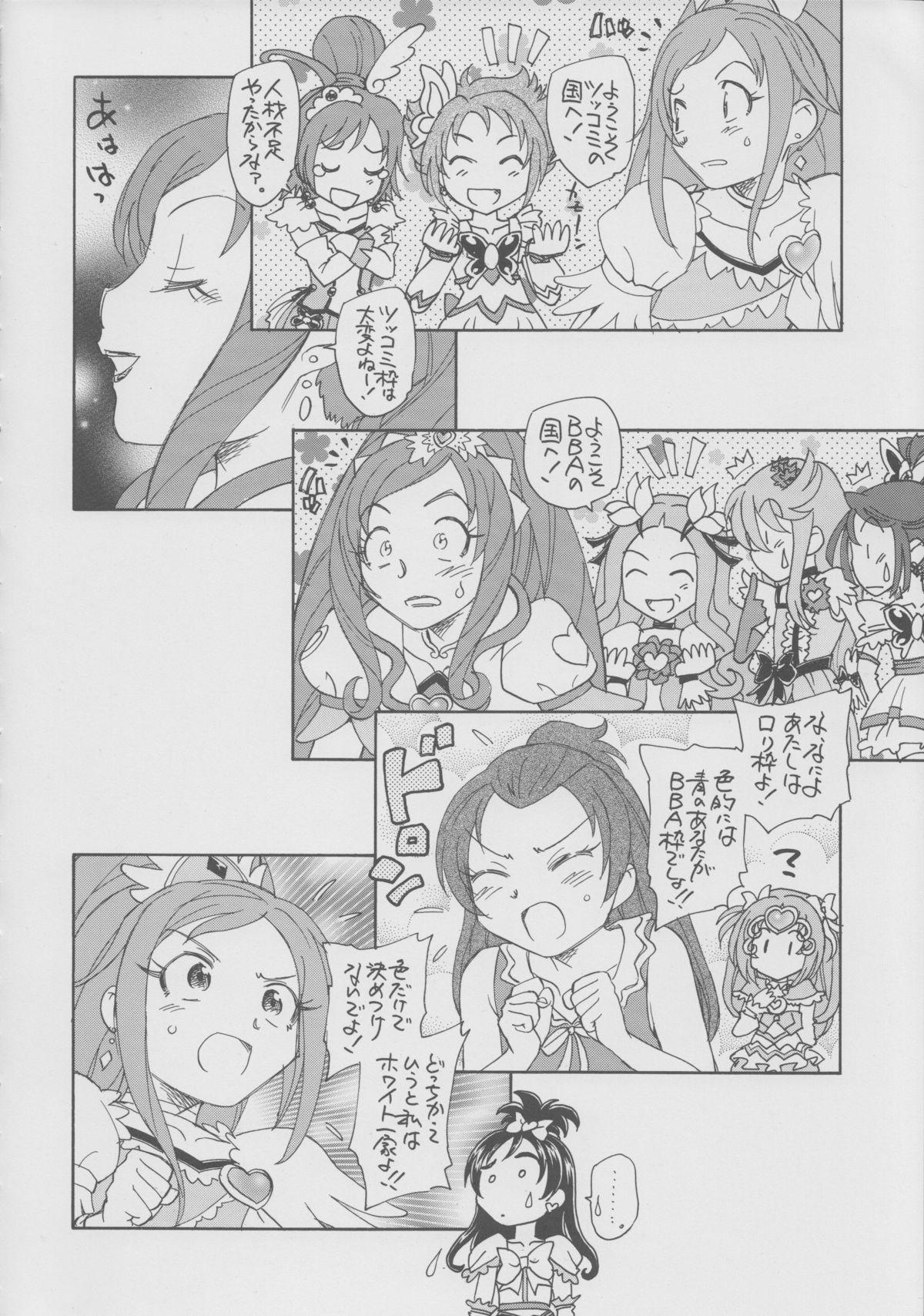 Itsuka Hana mo Saku Darou 6